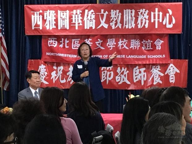 服務屆滿30年教師劉澍雲分享海外華文教育的心路歷程