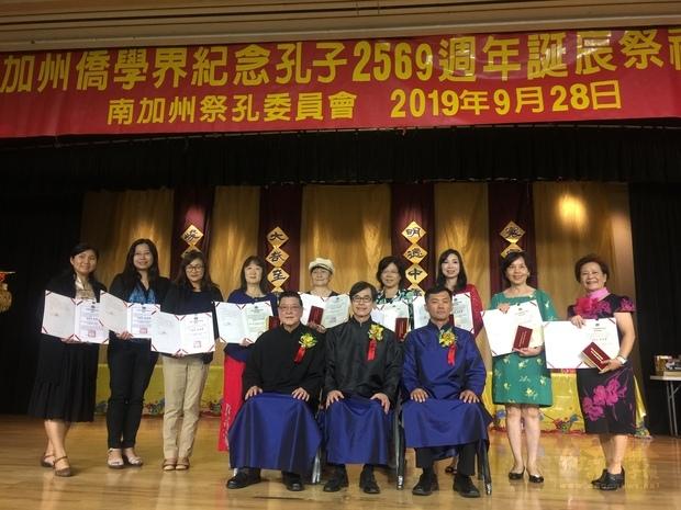 翁桂堂主任頒贈海外僑民學校優良教師獎章