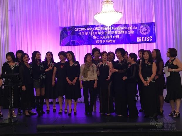 約200位鄉親參加世華西雅圖分會舉辦之慈善歌唱晚會。