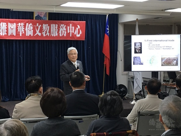 許正龍表示今年適逢臺灣關係法40週年,亦為臺灣茶銷美150週年。