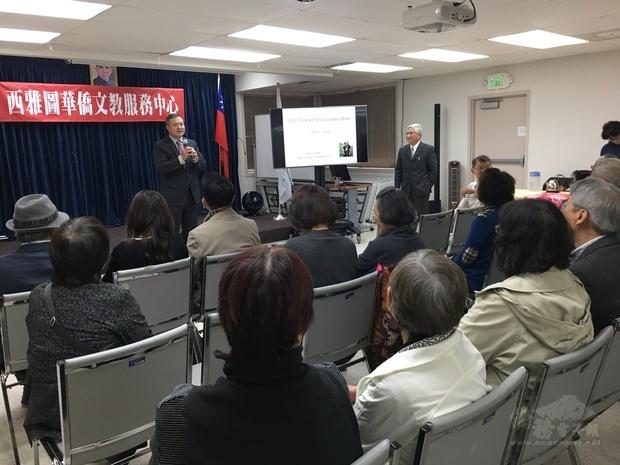 陳敏永感謝許正龍分享臺灣茶經驗,同時鼓勵鄉親明年總統選舉時,踴躍返國投票。