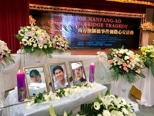 Photo courtesy of CNA