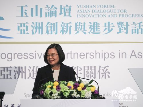 President Tsai Ing-wen/Photo courtesy of CNA
