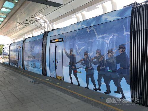 A Danhai Light Rail Transit Train/Photo courtesy of CNA
