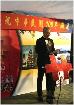 吳志中於國慶酒會致詞。