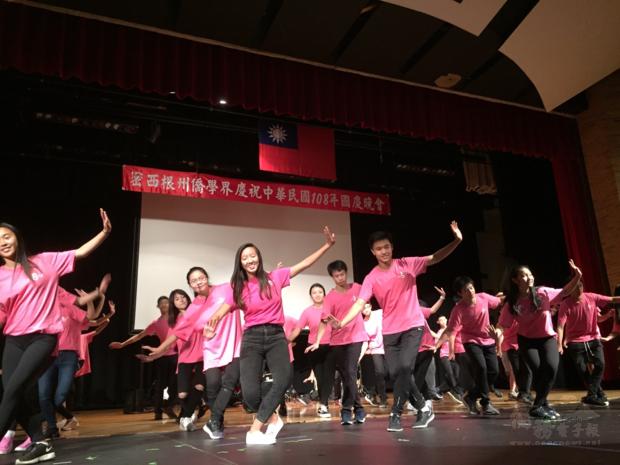 密西根青年文化大使(FASCA)帶來精采表演