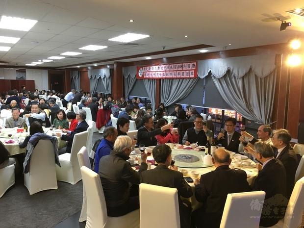 國慶餐會。