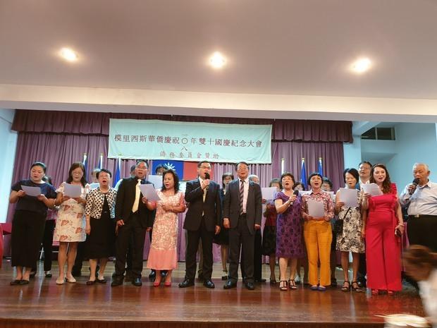 全體人員合唱《中華民國頌》和《梅花》。