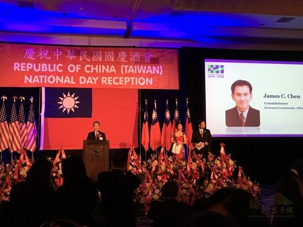 陳志賢代表旅居美西北區海外鄉親祝賀中華民國國運昌隆。