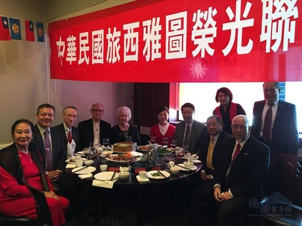 西雅圖榮光聯誼會慶祝108年雙十國慶暨榮民節,由羅瑜(前排右一)主持。