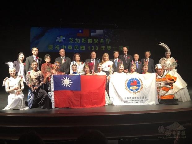 「舞鈴劇場」芝加哥演出海洋慶典 歡祝雙十國慶