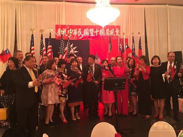與會貴賓及鄉親齊唱「中華民國頌」,慶祝雙十國慶氣氛熱烈溫馨。
