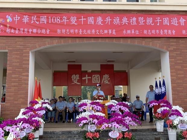 越南臺灣商會聯合總會總會長沈憲煜致詞