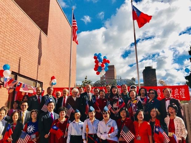 紐約皇后區僑學界10月4日在喜來登飯店舉行「慶祝中華民國 108年雙十國慶」活動,數百位僑胞出席同慶,充分展現出紐約 僑界的團結與和諧。