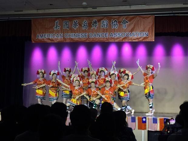 美國華裔舞蹈協會 洛城雙十國慶舞展