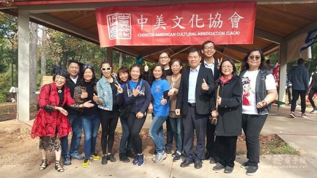 中美文化協會重陽秋遊,黃正杰(右四)出席表示,多樣的活動選擇足見主辦單位的用心,鼓勵僑民多多參與類似活動。(世界日報提供)