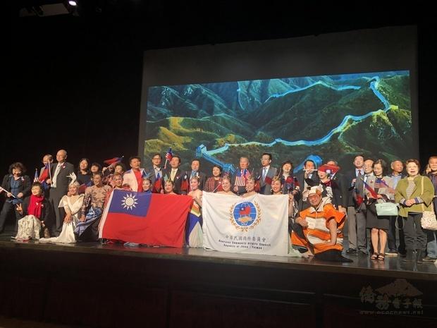 揮舞國旗齊聲合唱「中華民國頌」祝賀中華民國雙十國慶。