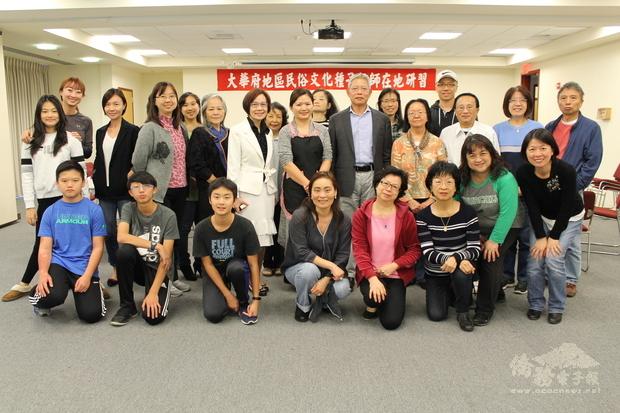 華府地區舉辦民俗文化種子教師在地研習與會學員。