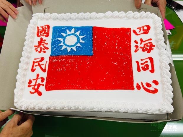 慶祝華僑節蛋糕。