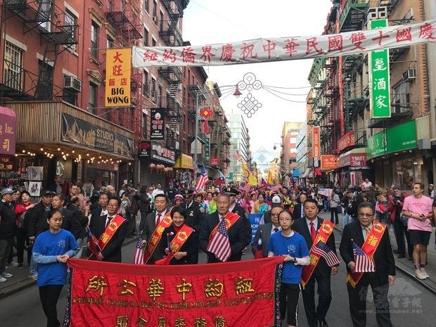 紐約中華公所於10月10日下午5時起舉行雙十國慶大遊行,由徐儷文及伍銳賢等率領數千名僑胞參與,紐約華埠旗海飛揚。熱鬧非凡。