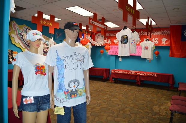 美中中文學校協會雙十國慶服飾設計觀摩。