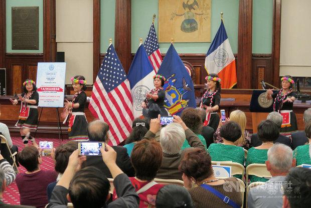 紐約市議會當地時間24日舉辦慶祝台灣文化傳統活動,多位演出者穿著原住民服飾,隨著名曲「站在高崗上」旋律起舞,炒熱現場氣氛。(中央社提供)