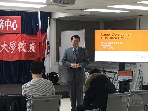 范國樞期盼臺大校友提升與當地主流友好關係,以增進臺灣國際能見度。
