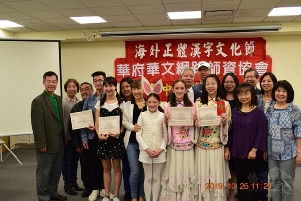 數位導覽競賽活動獲獎同學與指導老師及評審合影。