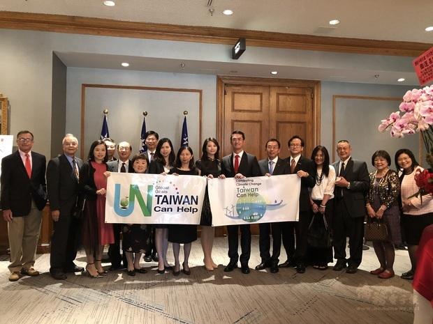 僑界領袖晚宴現場支持臺灣參與聯合國氣候變化綱要公約。