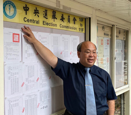 Photo courtesy of the Central Election Comission/Photo courtesy of CNA
