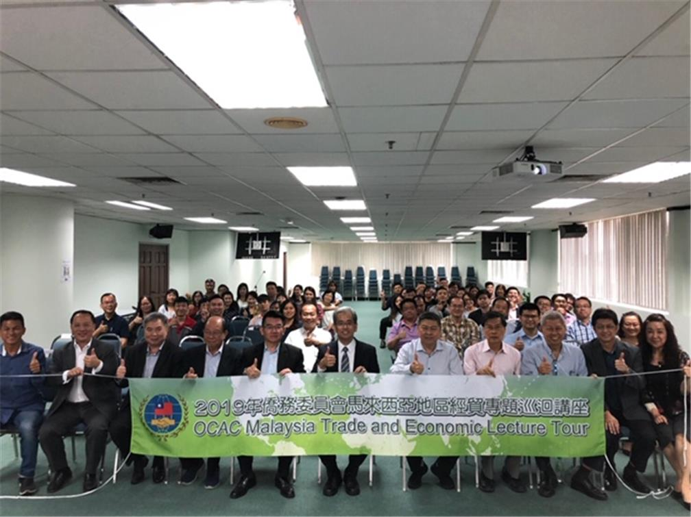 OCAC Malaysia and Myanmar Trade and Economic Lecture Tour