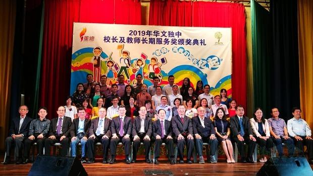 尹新垣(第1排,右7)與得獎教師合影。