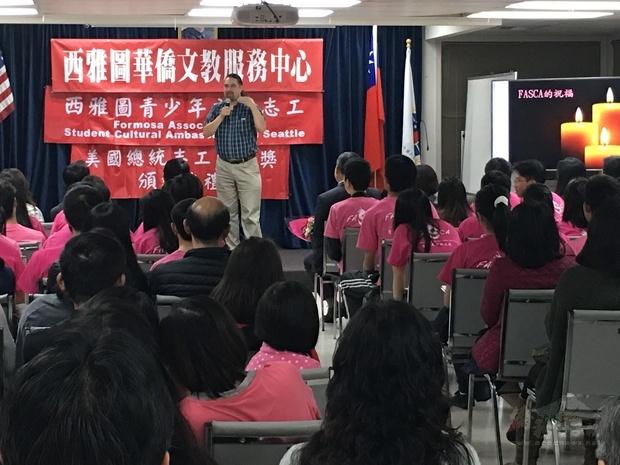 學員家長感謝僑務委員會長期的支持與輔導,使海外二代子弟有機會學習臺灣家鄉的傳統習俗與文化。