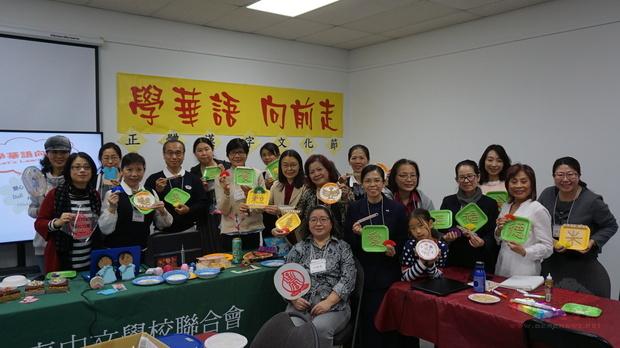 王敏儀示範如何以手工製作結合「學華語向前走」教材,提高學生學習中文興趣。