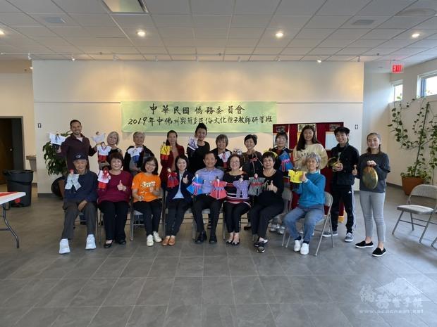 王成章(左五)與吳佩芬參加研習班學員合照。