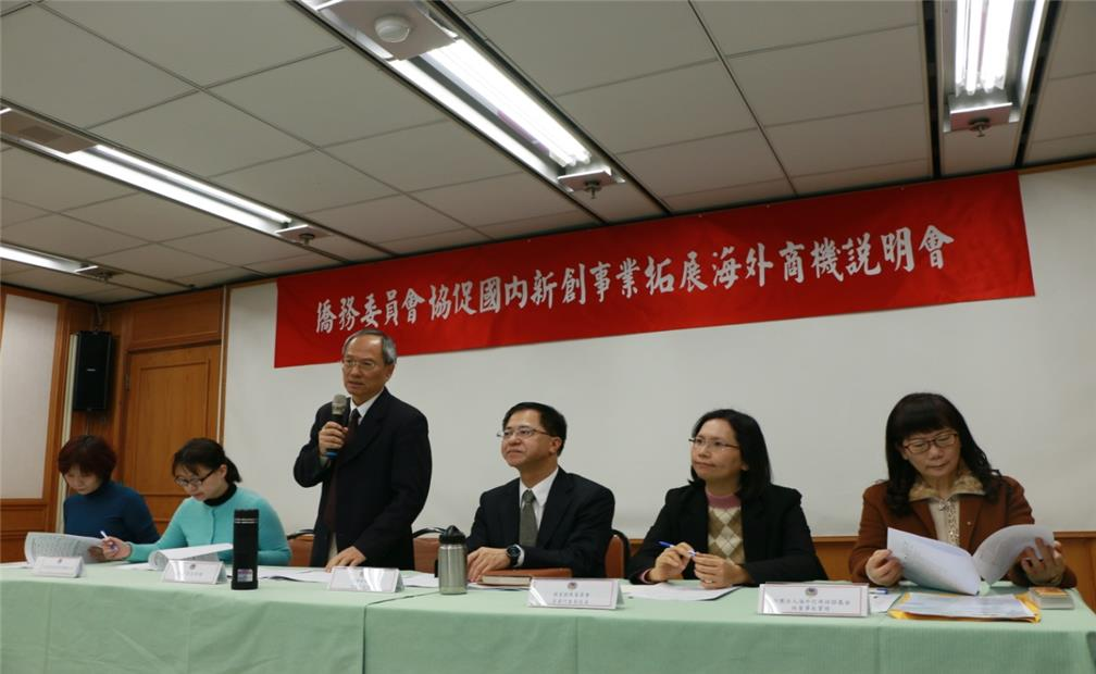 Minister Wu (stood) explaining the matters that the OCAC can assist with to startup representatives
