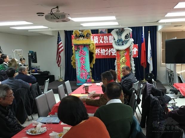 麥顯輝帶領醒獅團隊表演祥獅獻瑞,感謝文教中心長年服務僑社的貢獻。