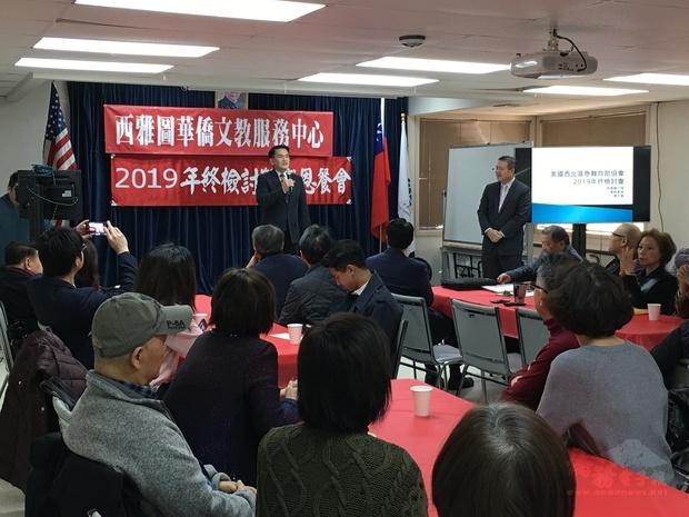 陳志賢簡報年度各項活動,未來續藉由舉辦活動,以增進鄉親彼此情誼。