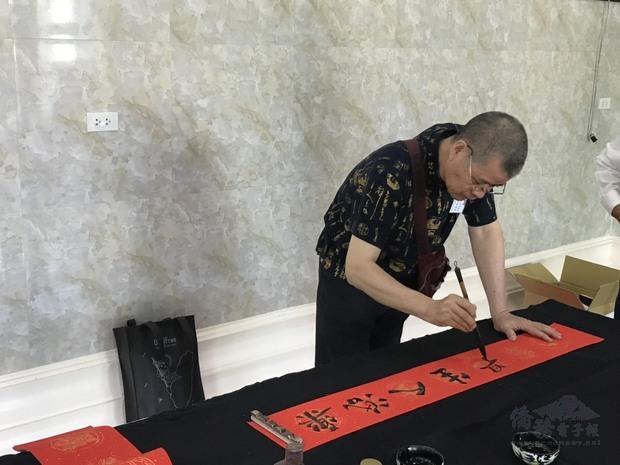 泰國正體漢字文化節 寓教於樂