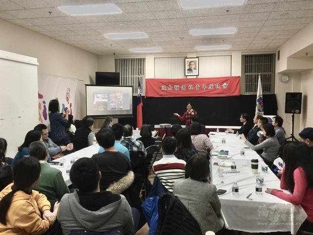 波城僑社青年座談  建構網路行銷臺灣。