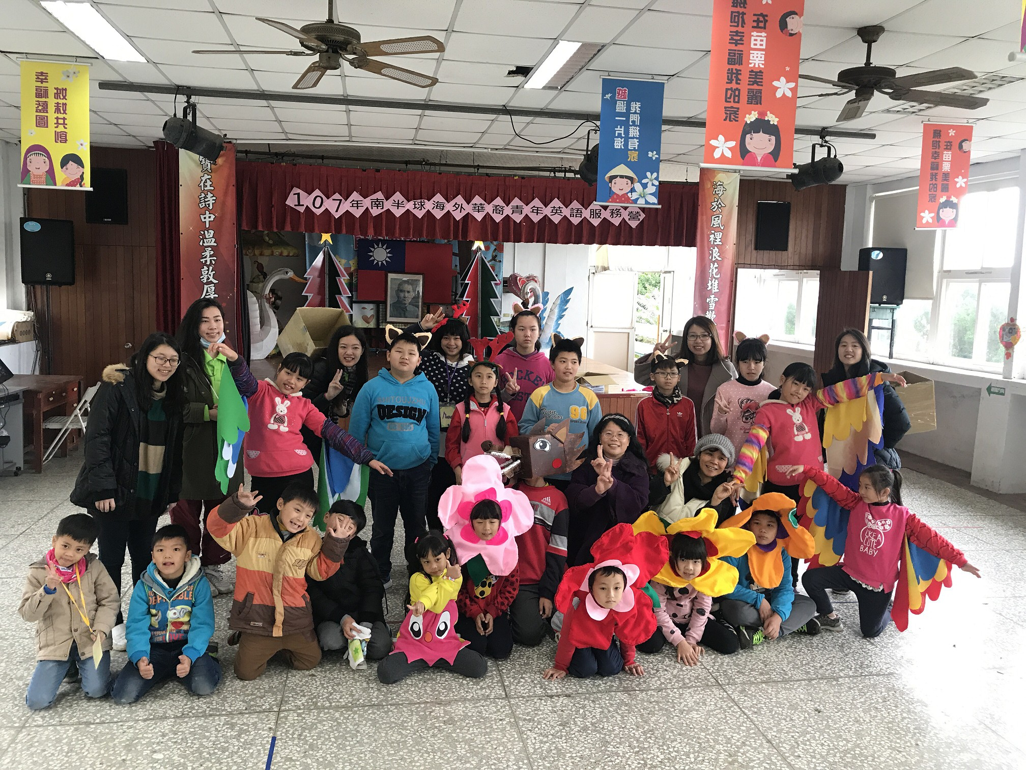 Picture with children in Haibao Elementary School