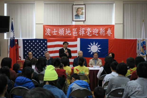 歐宏偉在「揮毫迎新春」活動致詞。