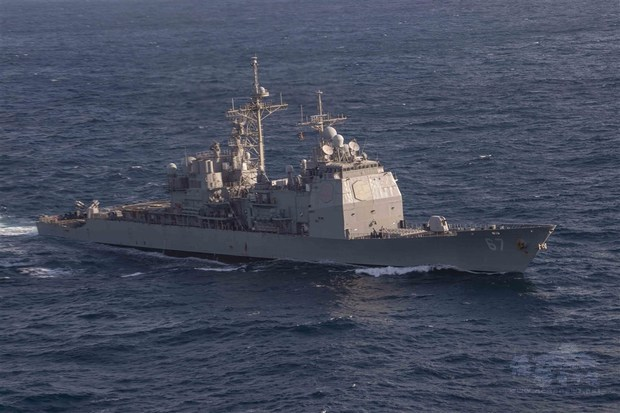 U.S. warship sails through Taiwan Strait after election