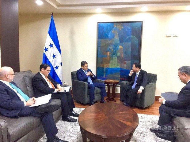 Foreign minister ends 5-day visit to Central American allies: MOFA