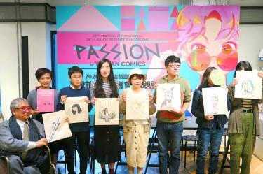 Taiwanese artists headed to French art comic festival