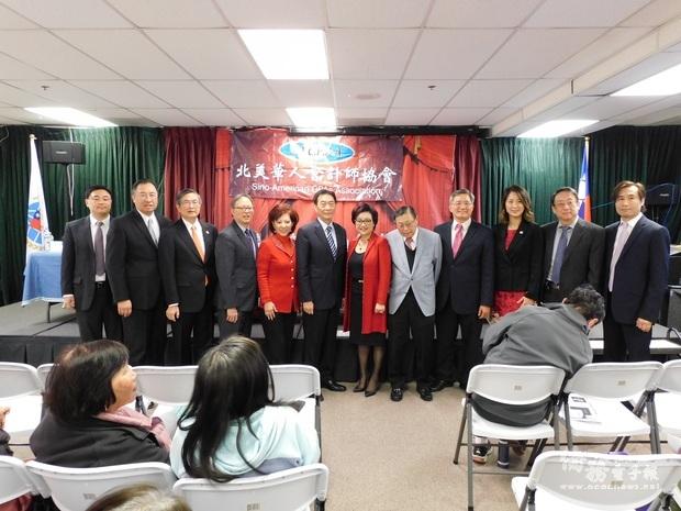 北美華人會計師協會 橙縣開講談財稅