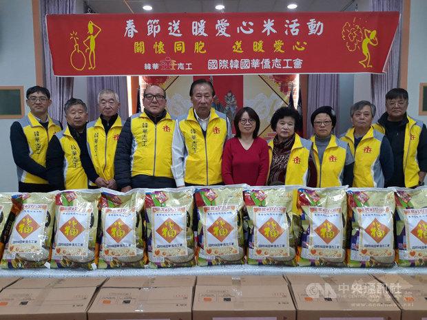 韓華志工會捐贈愛心米 送暖弱勢