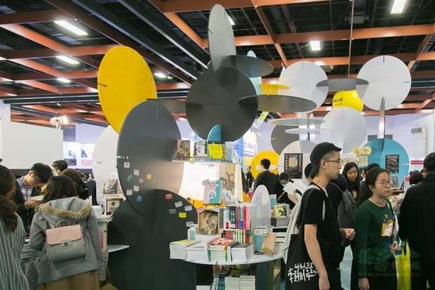 Photo courtesy of the Taipei Book Fair Foundation