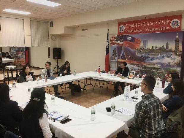 歐宏偉主持「波士頓地區i臺灣窗口說明會」,說明僑務委員會i臺灣窗口專案業務的服務內容。