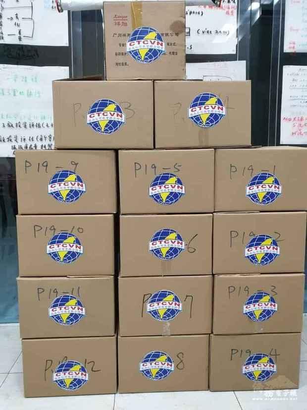 越南臺商總會致贈的物資。